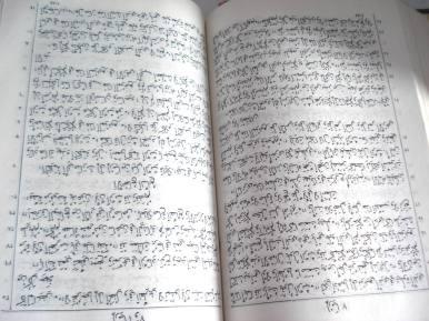 biblia-antiga-arabe-capa-dura-17480-MLB20137673471_072014-F